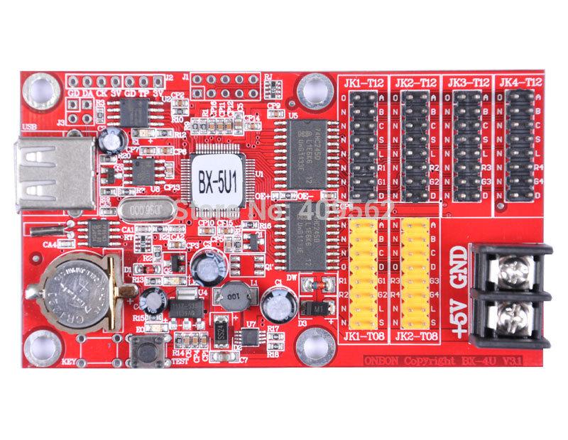 ONBON BX-5U1 LED program driver board(China (Mainland))