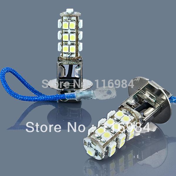 1pcs H3 25 LED Car Lamps SMD 2835 1210 Auto Tail Brake Headlight Fog Turn Signal Wedge light Replace HID Xenon Reverse Bulbs(China (Mainland))