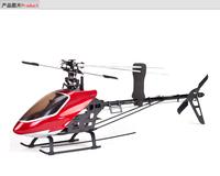 GARTT Jiadi GT500 version levels are aileron skin pass an empty machine GT500PROGT