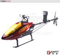 GARTT Jiadi limited edition Iron Man DFC axis pass an empty machine containing glass paddle GT500DFCTT