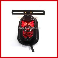 New Universal Cool Motorcycle Black Ghost Skull Tail Plate Brake Light for Harley Cruise Dirt Bike Motorcycle
