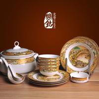 Porcelain ceramics 56 quality bone china dinnerware set dishes