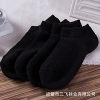 100% Spring Pure Cotton Men Socks Sport Brand Men's Socks High Quality boy Socks for Autumn Businessman Socks 206