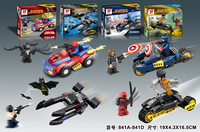 DIY toy action figures the avengers super hero & vehicle building block set toy bricks, eudcational & learning assembling toys