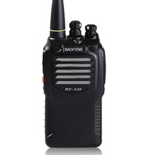 New Baofeng BF-528 5w Handheld Two-Way Radio UHF 400-470MHz 16 Channels Walkie Talkie