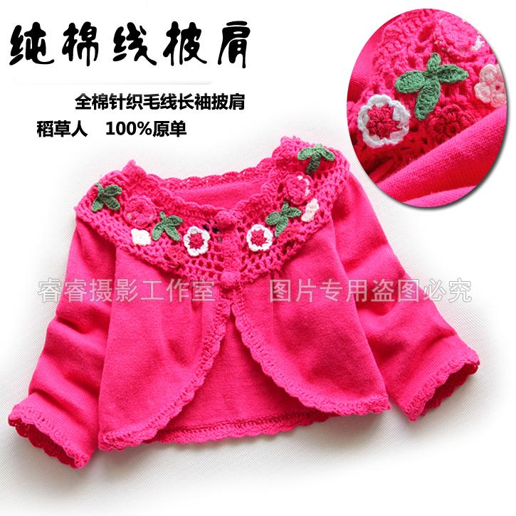 Online Kaufen Großhandel Kleinkind Strickjacke aus China