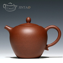YIXING Purple Clay teapot Teaware Drinkware 260ml Tea set pot  Handmade Crafts – Chinese Gifts
