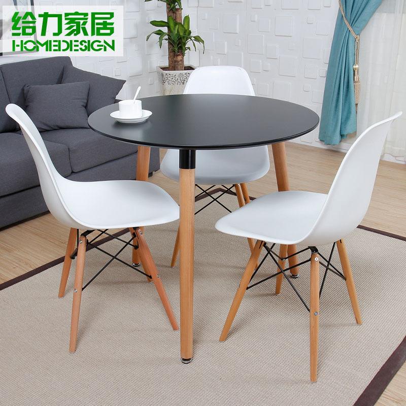 Dessert petit rond table à manger et chaises enfant mode simple table de négo -> Mode Table Salon
