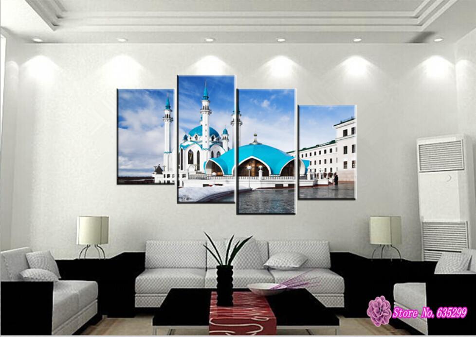 Achetez en gros la beaut de l 39 islam en ligne des for Decoration maison islam