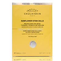 Sunflower Stem Cells Anti-Allergy Repair Mask 30ml*6pcs Relieve Skin The Sensi Tiveness Promote Metabolism