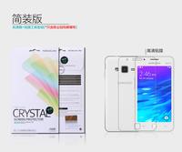 Genuine Brand Nillkin Anti - fingerprint screen protector protective film for Samsung Z1 Z130H Z130