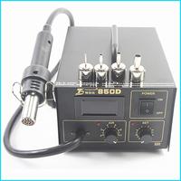 220V Digital Display 850D Pump Type SMD Hot Air Desoldering Rework Station Solder Blower Gun