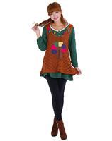 2015 Mori girl Orange beautiful pastoral air splicing two pieces of fabric solid dress 3KAF201382