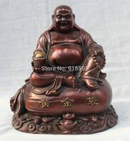 "9"" Chinese Folk Fengshui Bronze Happy Laugh Maitreya Buddha On Money Bag Statue"