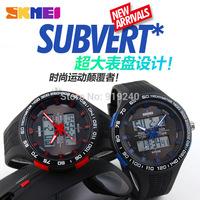 Free shipping 2015 fashion casual Men Personality watch Multifunctional waterproof Digital Electronic Wristwatches 4 colors--kij