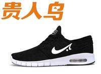 2015 NEW CHEAP Brand Design Shoes SB Stefan Janoski Max Skateboarding run Shoes For Men Women Sports Shoes Free shipping
