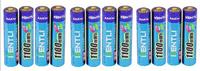 12pcs/lot KENTLI 1.5v AAA PH7 1100mWh PLIB Rechargeable Li-ion Li-polymer Lithium battery Factory direct sales