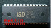 Electronic music | ISD1730P ISD1730PY DIP28 voice chip(China (Mainland))
