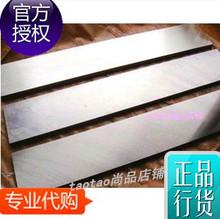 Embrión cuchillo de acero inoxidable 440C militar 58-60 dureza no ha saltó la boca calor pulido 300 * 50 * 5