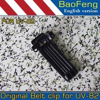 Original Baofeng UV-82 UV82 Belt Clip  for BaoFeng UV82 Free Shipping