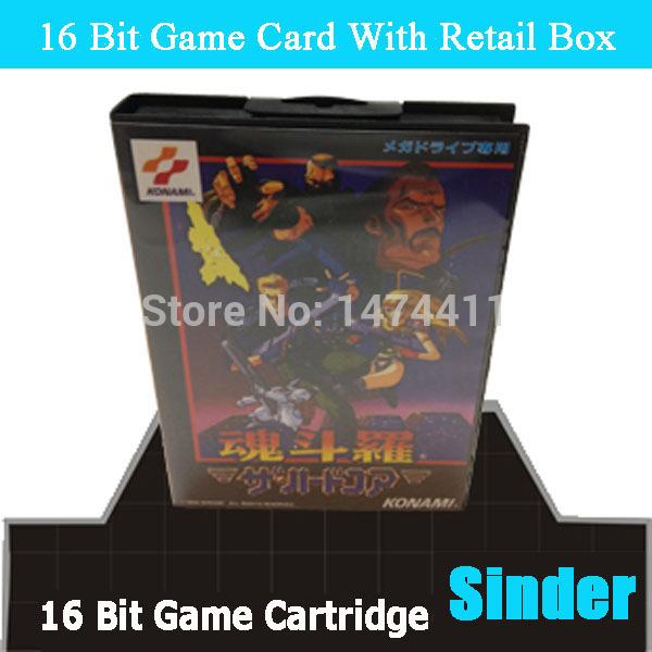 Sinder Contra JP 16 MD Sega Megadrive 16 bit game card sinder 2 16 md sega megadrive 16 bit game card