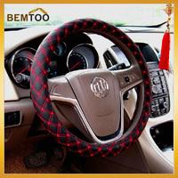 High Quality Car Steering Wheel Cover, Each Season GM Free Shipping
