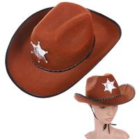 Hot Halloween Cosplay cowboy hat brown