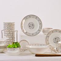 Dinnerware set 56 bone china jingdezhen ceramic tableware rice bowl plate dishes porcelain bowl set marriage