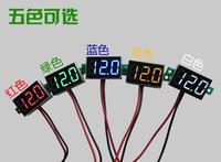 Free shippingMini DC 2.5-30V Red LED Panel Voltage Meter 3-Digital Display Voltmeter # B102