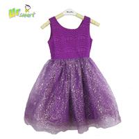 Girls Party Dress Lace Casual Dress Girls Costumes Vestidos Dance Dress Kids Clothes roupas infantil meninas Children's Clothing