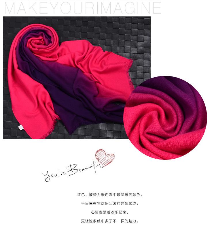 Gradient Color Fashion All match Cashmere Pashimina Scarf big size YR1(China (Mainland))