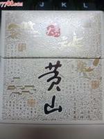 big yellow mountain dahuangshan da huang shan large box