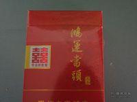 guangdong shuangxi double happiness hongxi hong xi brand large box