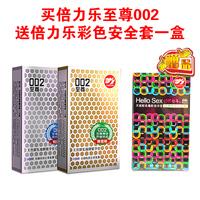 New ultrathin 002 condom,Golden and platinum type 002 condom,10pcs/box,2boxes/lot, include retail box sent a box of color condom