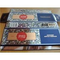 taiwan tai wan alishan a li shan Ali Mountain jingtaidian lan Jingtai code blue large box