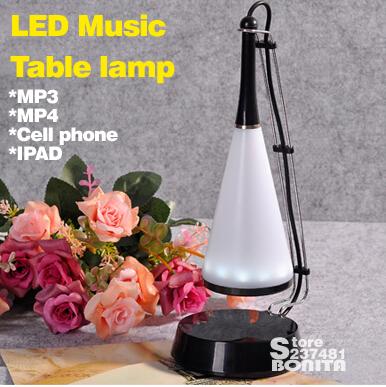 настольная лампа BONITA USB /Audio Coldplay FB-D13 bonita 110120007