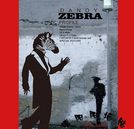 Free Shipping Zebra Prince Post Modernism Personality Mirror Wall Stickers Home Decoration Cafe Pub Restaurant Bar DIY Pegatinas(China (Mainland))