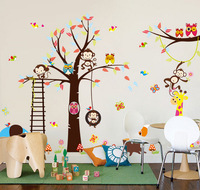 large decal 140*235cm nursery wall decal baby room decoration high quality art 3d wall mural cartoon zoo owl monkey tree zy1213