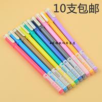 Stationery AIHAO 4651 multicolour unisex pen multicolour unisex pen erasable pen 0.5