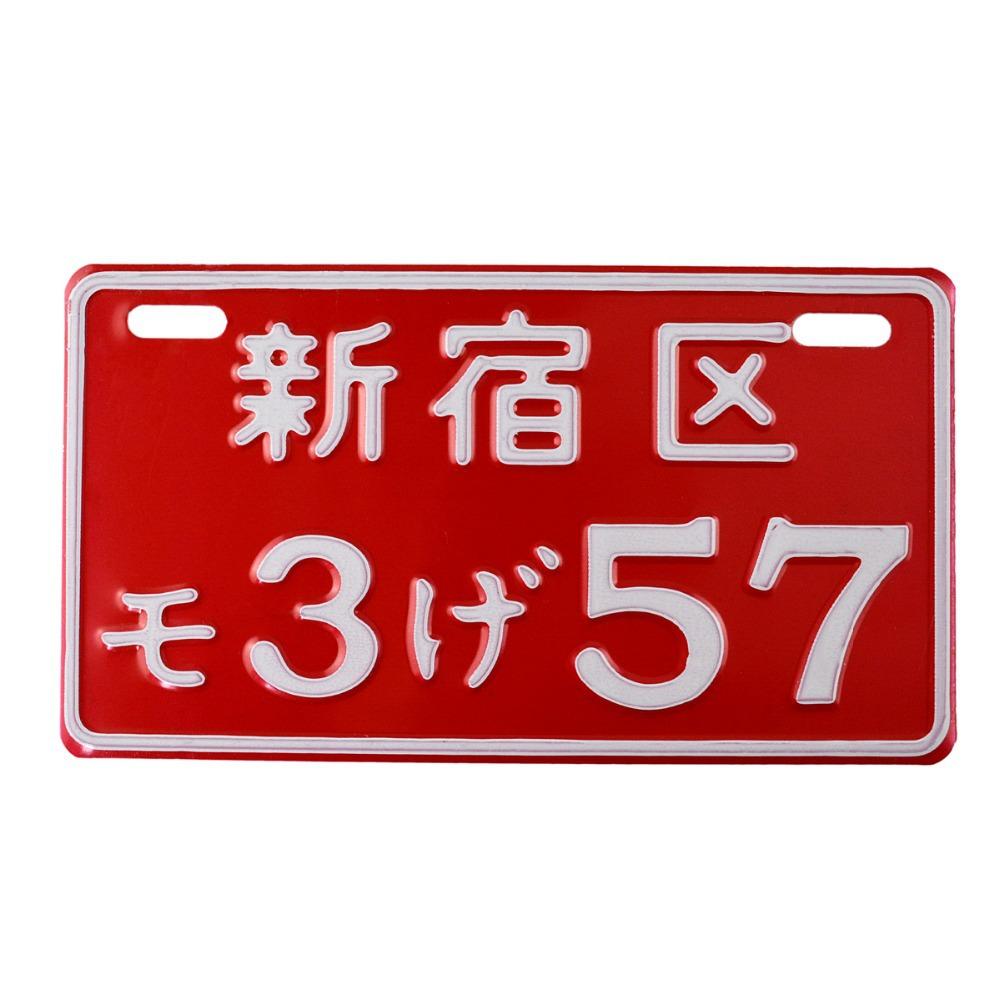 Free shipping DIY Shinjuku Style Decorative License Plate - Red + White(China (Mainland))