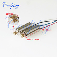 Free Shipping UDIRC U818A Main Motor with Metal Gear 1pcs clockwise motor+counter-clockwise motor