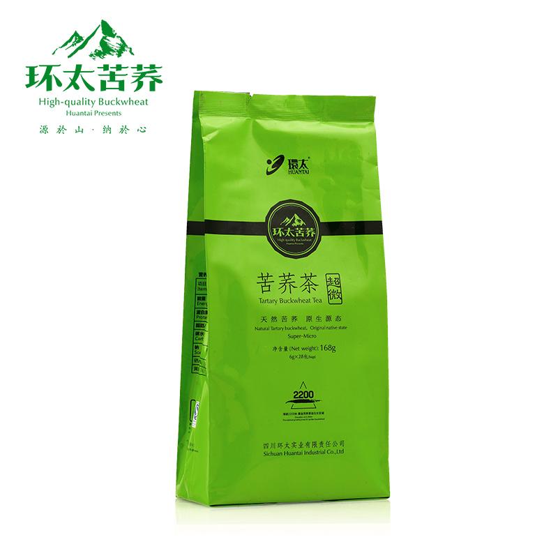 Brand marketing Sichuan Xichang Liangshan beverage specialties ring too ultra tartary buckwheat tea 168 grams value bag(China (Mainland))