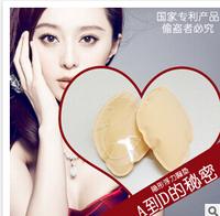 women lady Self-adhesive buoyancy Underwear Pads & Enhancers bra Pads