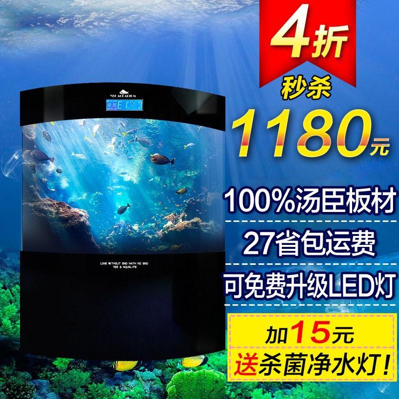 Grátis frete acrílico tanque de peixes de aquário / aquário painéis de parede ecologia / dupla curva acrílico aquário(China (Mainland))
