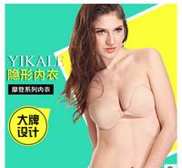 V ~ BRA invisible bra Wedding Bra Invisible bra  Invisible underwear