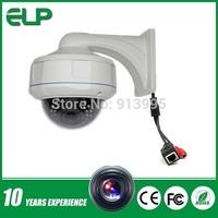 1.0 Megapixel IR Vandal Resist  waterproof megapixel hd outdoor poe ip camera  ELP-IP8600-P