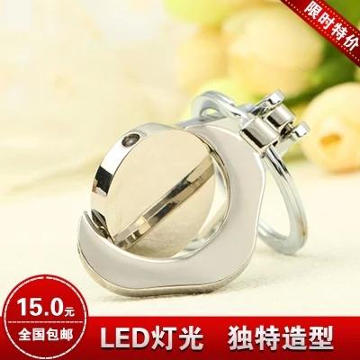 Special rotary round the globe LED Keychain flashlight flashlight business key ring can be customized logo(China (Mainland))