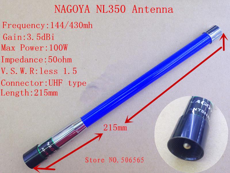 Blue Color Fashion NAGOYA NL350 Fiber Glass antenna UV dual band for car mobiel radio Max Power 100W(China (Mainland))