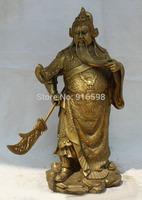 "15"" Chinese Brass stand dragon knife Guan Gong Yu Warrior God knight Statue 3"