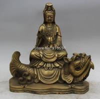 """12"""" Chinese Brass Seat Dragon Fish Kwan-yin Guan Yin Boddhisattva Vase Statue"""